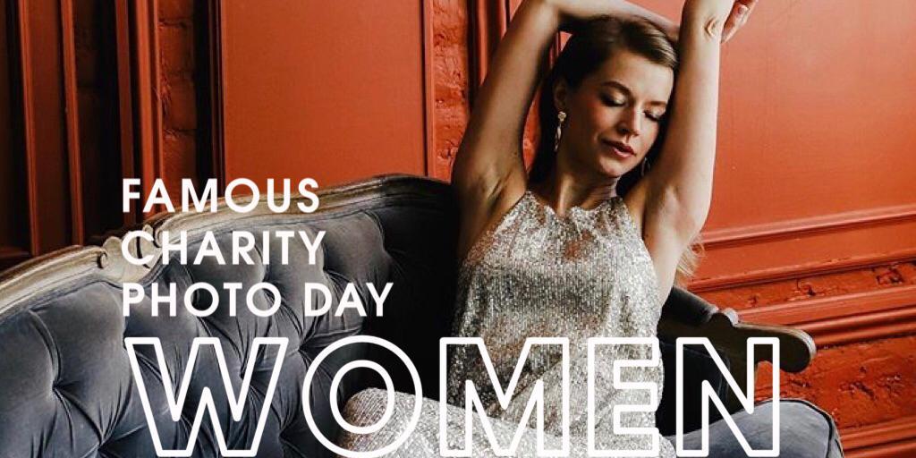 Благотворительный проект «FotoDay/Women»